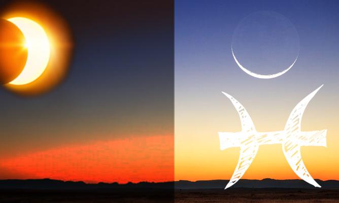 Νέα Σελήνη με Έκλειψη Ηλίου στους Ιχθύες, 26 Φεβρουαρίου