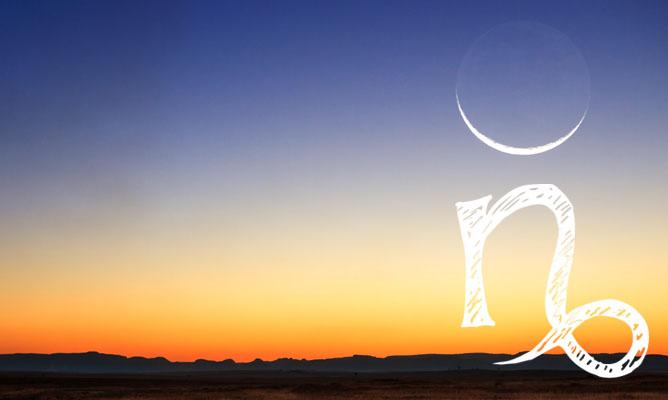 Νέα Σελήνη στην 8ο 15'' του Υδροχόου, 28 Ιανουαρίου 2017