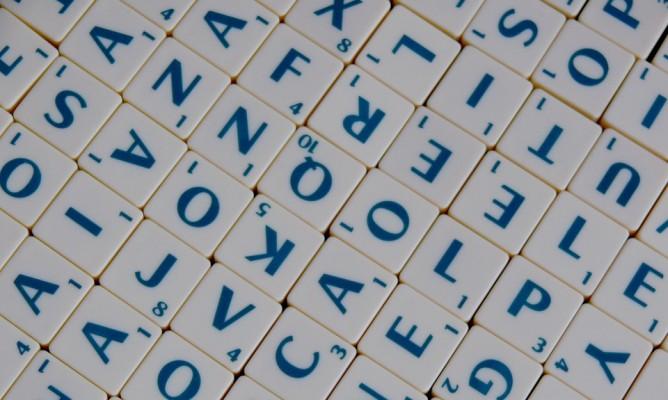 Γιορτές Δεκεμβρίου: Τι σημαίνει το όνομα σου